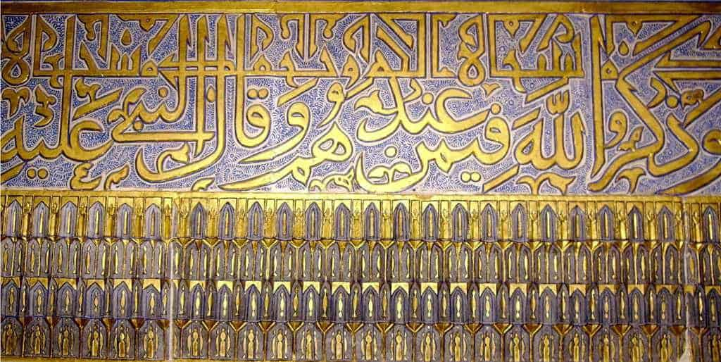 Надпись на надгробной плите саркофага Тамерлана