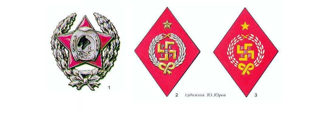 Знаки Калмыкии до 1920 г