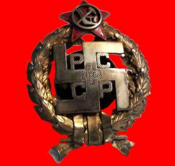 Неизвестный Герб России