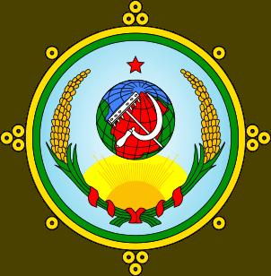 Герб Тыва с 1926 года