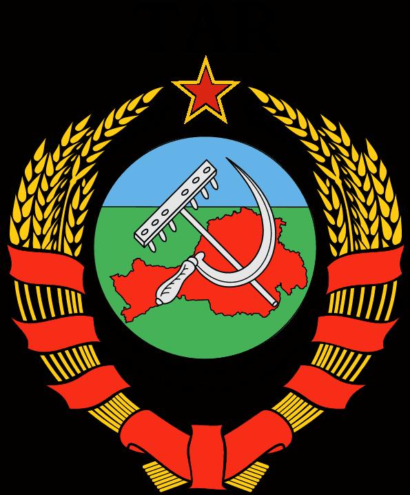 Герб Тыва с 1930 года