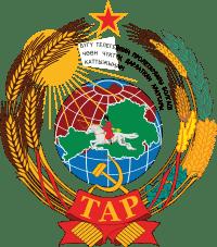 Герб Тыва с 1943 года